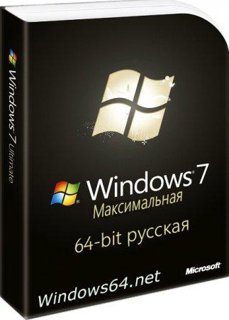 Windows 7 x64 ultimate скачать торрент оригинальный чистый образ.