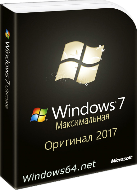 коробка Windows 7 оригинал