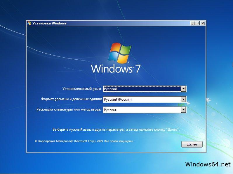 Windows 7 скачать торрент 32 bit 2016 rus оригинал активированная