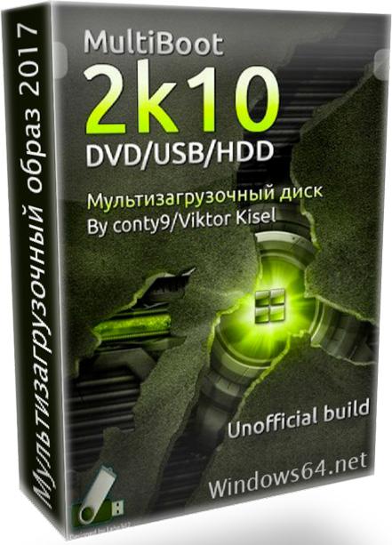 livecd windows 7 x64 скачать бесплатно