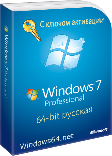 коробка Windows 7 pro x64