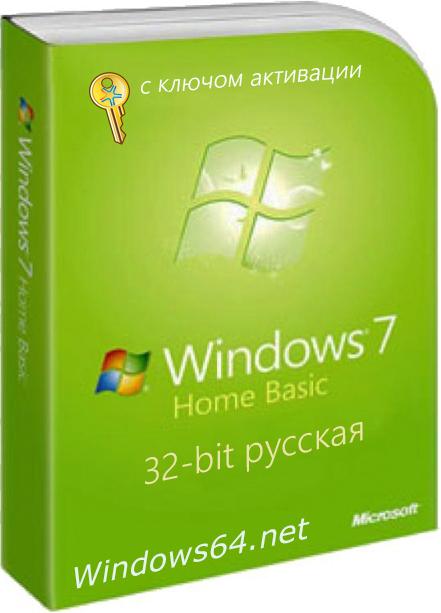 Windows 7 домашняя расширенная ru x86-x64 оригинальные образы.