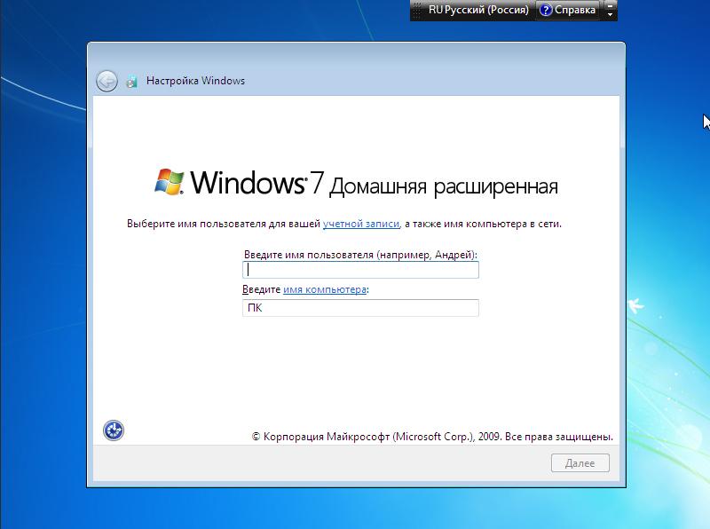 windows 7 home basic oa cis and ge скачать торрент 32 bit
