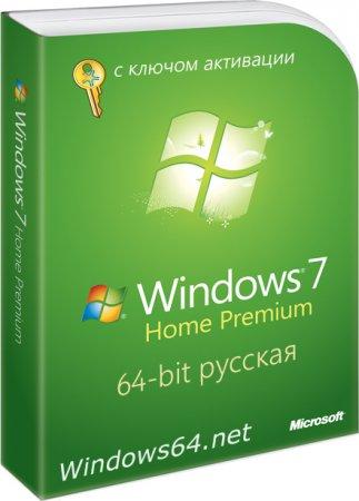 Виндовс 7 домашняя расширенная » windows скачать через torrent.
