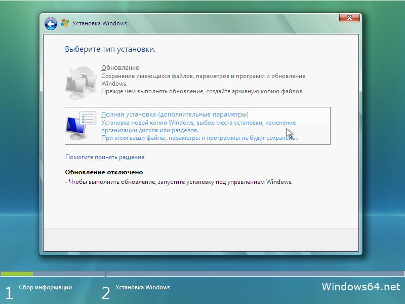 Torrent windows vista ultimate 32 bit