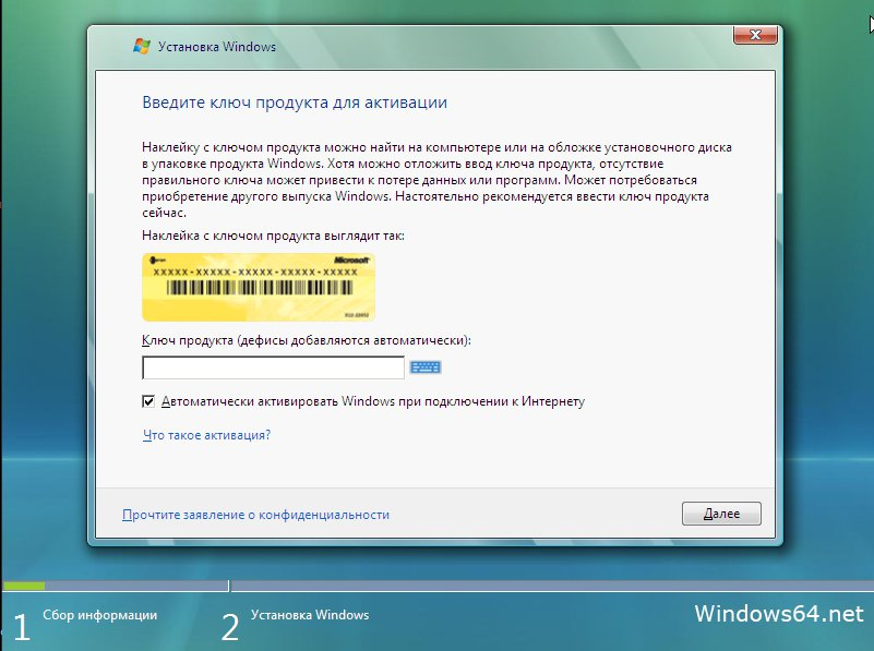 windows vista home premium oemact gratuit