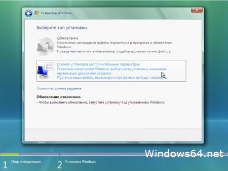 Windows Vista 32 bit SP2