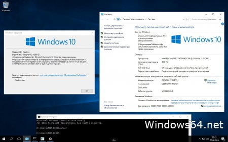 Windows 10 enterprise LTSB x64 RUS 1607