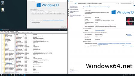 Windows 10 pro x64 RU creators update 1703 build 15063
