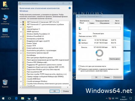 Windows 10 Elgujakviso Edition (x64 x86 Pro v.2017) Ru