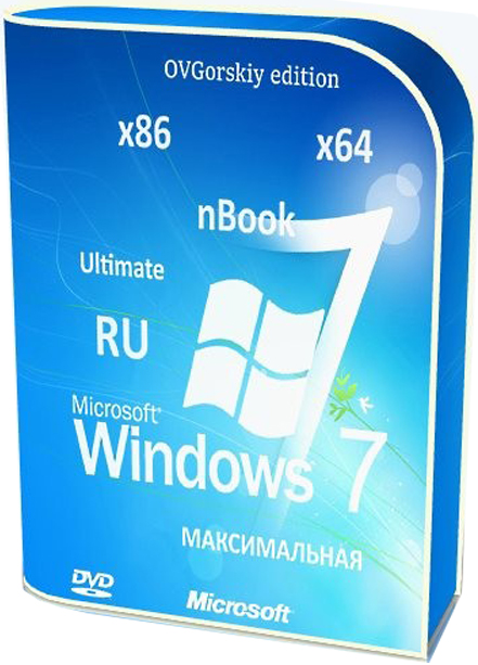 Скачать internet explorer 10,11 бесплатно для windows xp,7,8,10.