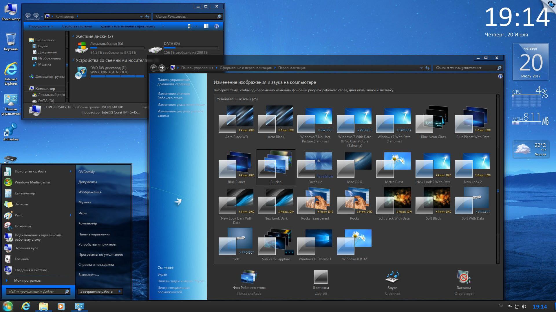 windows 7 ultimate 64 bit скачать с торрента