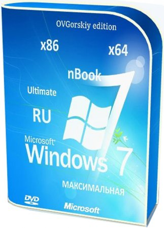 Windows 7 Ultimate OVGorskiy x64/x86 RU SP1 nBook 07.2017