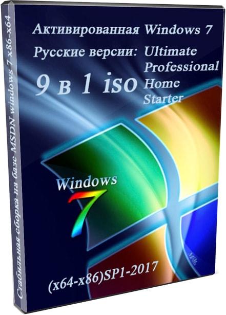 Windows 10 LTSC Version 1809 Enterprise 2019 MSDN скачать торрент