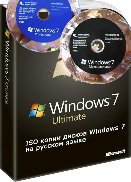 мультизагрузочный диск windows 7 максимальная x64 торрент