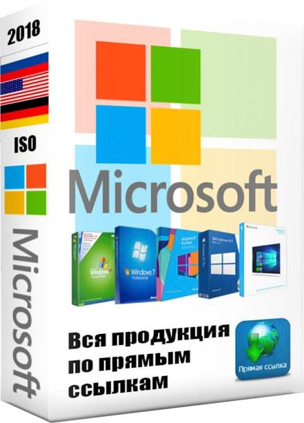 Торрент windows xp sp3 чистый образ оригинал.