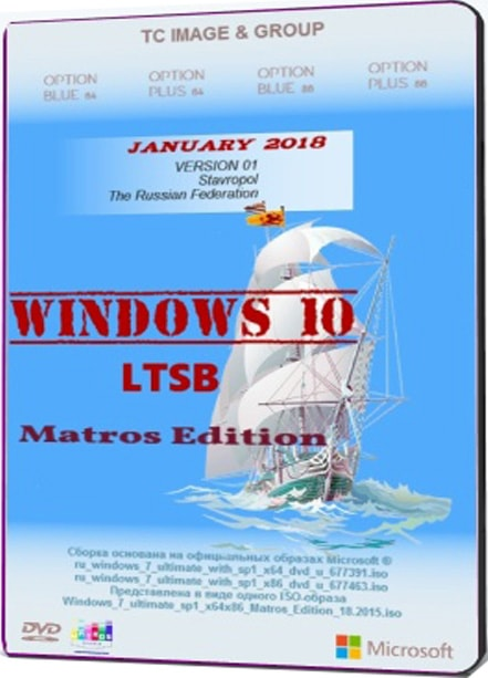 Windows 10 RU 2018 Enterprise LTSB x64 x86
