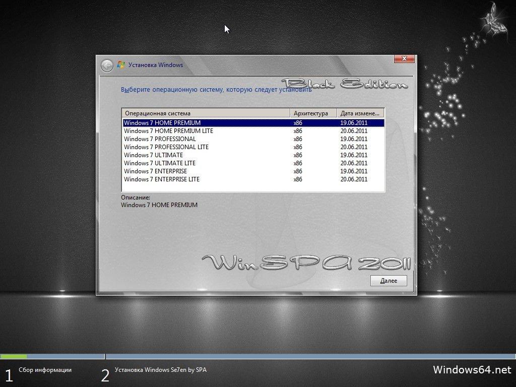 Windows 7 Black Edition x64 x86 SP1 2018 скачать торрент