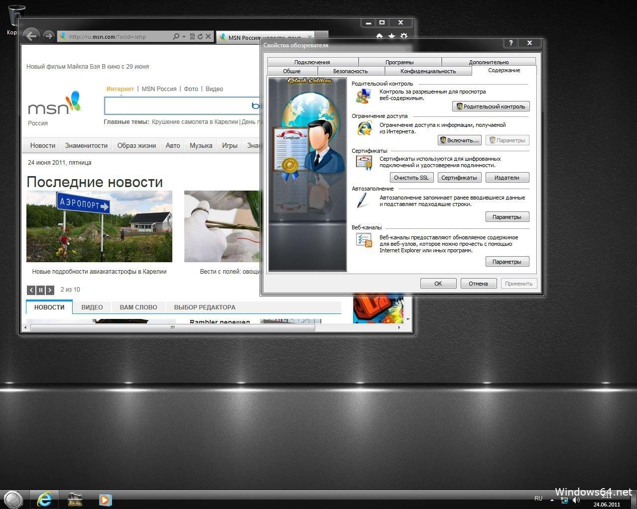 windows 7 black edition 64 bit torrent download