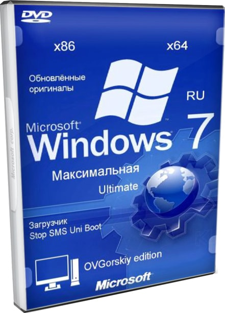 ISO образ Windows 7 максимальная 64bit - 32bit 2018
