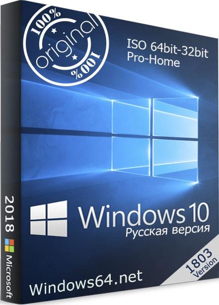 Официальная windows 10 32 bit 1909 для флешки 3. 53 гб скачать торрент.