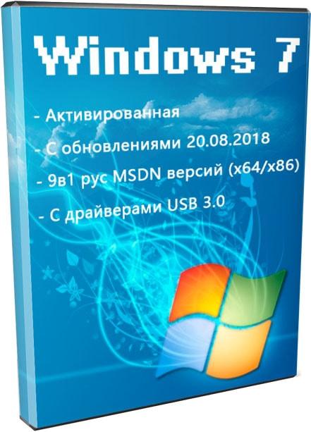 Драйвера для windows 7, 8, 10 драйвер пак для ноутбука и пк.