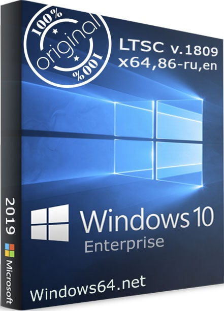 Windows 10 LTSC Version 1809 Enterprise 2019 MSDN