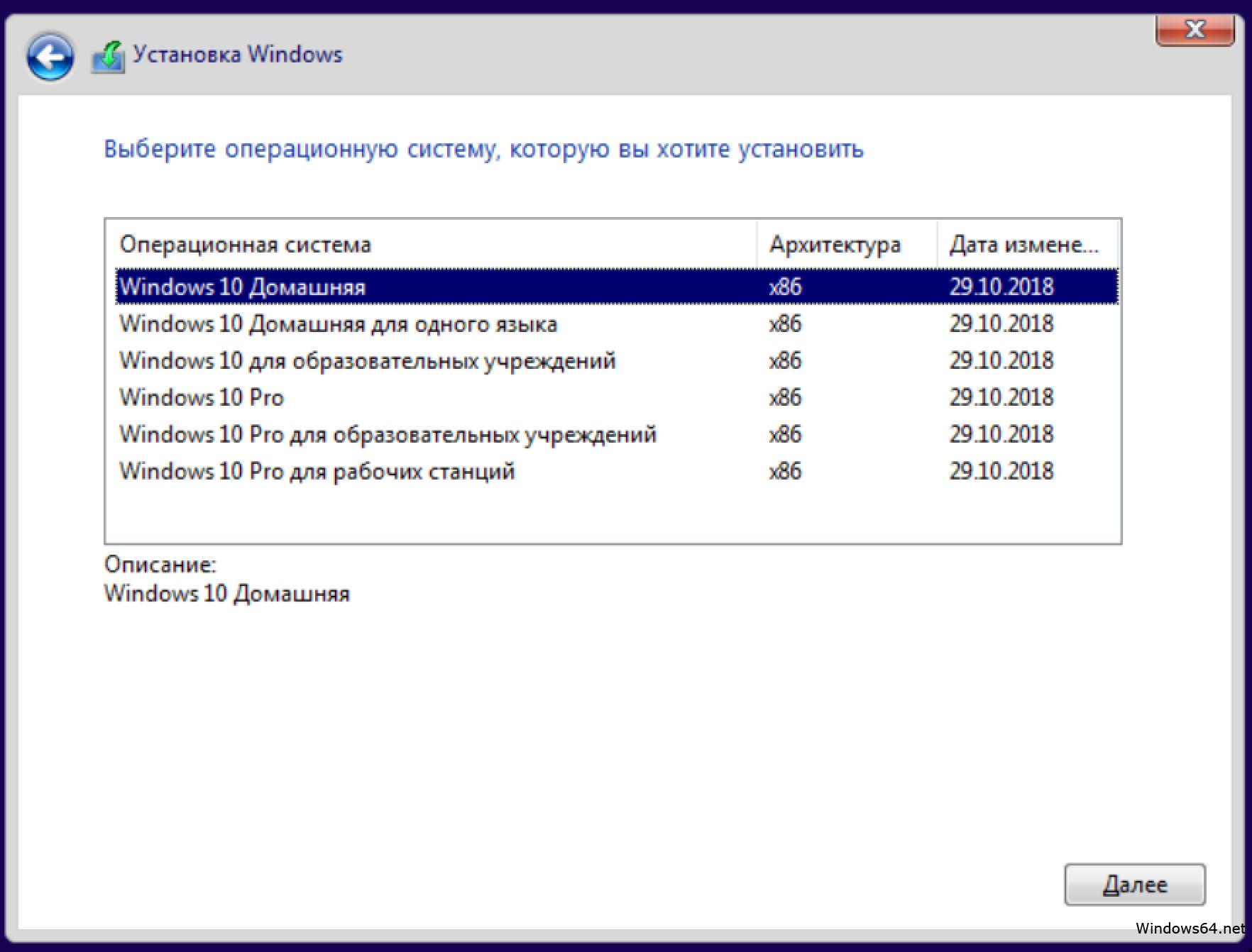 descargar windows 10 iso 64 bits 2018 utorrent
