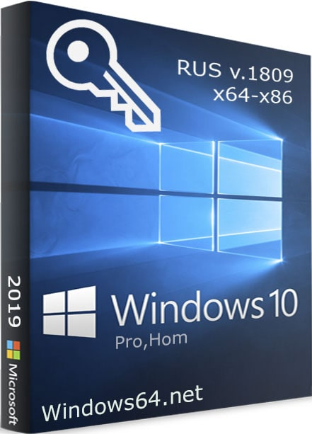 Windows 10 pro 1809 rus