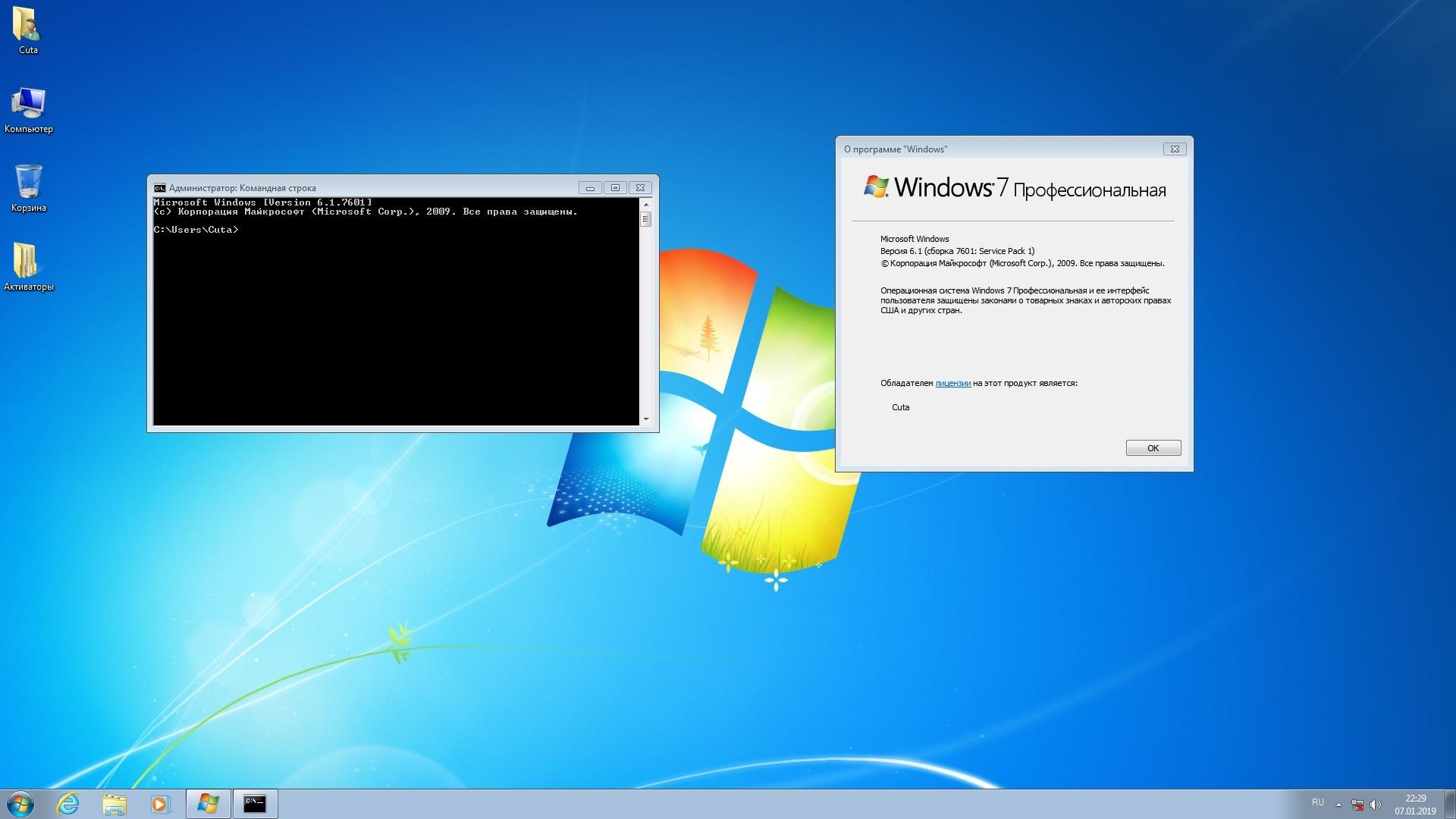 Windows 7 ultimate 2018 red game editoin » скачать windows через.