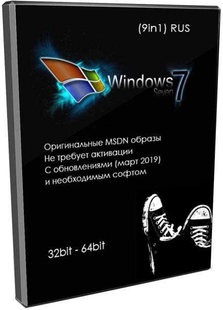windows 7 x64 iso скачать