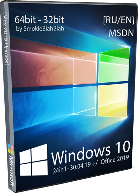 Windows 10 by SmokieBlahBlah 2019 x64 x86