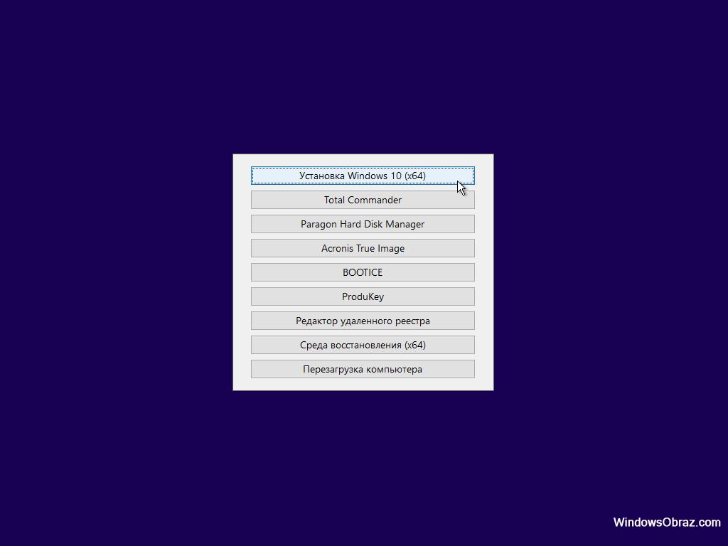 Скачать Windows 10 by SmokieBlahBlah 2019 x64 x86 торрент