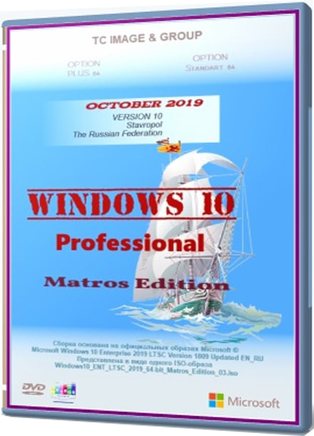 Windows 10 1909 64bit Pro русская