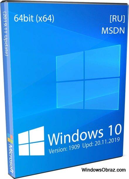 Windows 10 64 бита русская 2017 скачать торрент официальный образ.