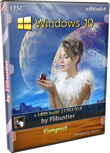 Windows 10 LTSC 64bit 32bit v1809 на русском