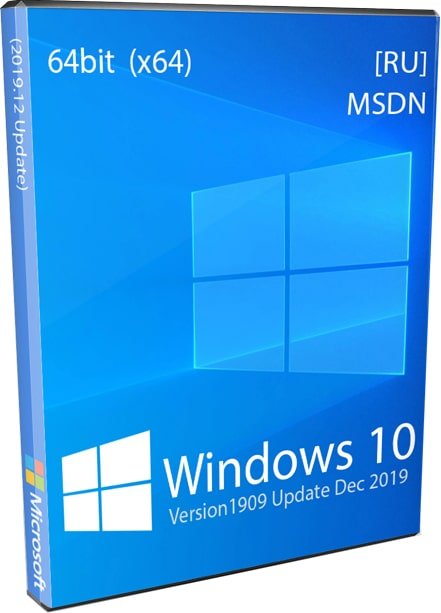Официальная Windows 10 64 bit 1909 для флешки 4.91 Гб