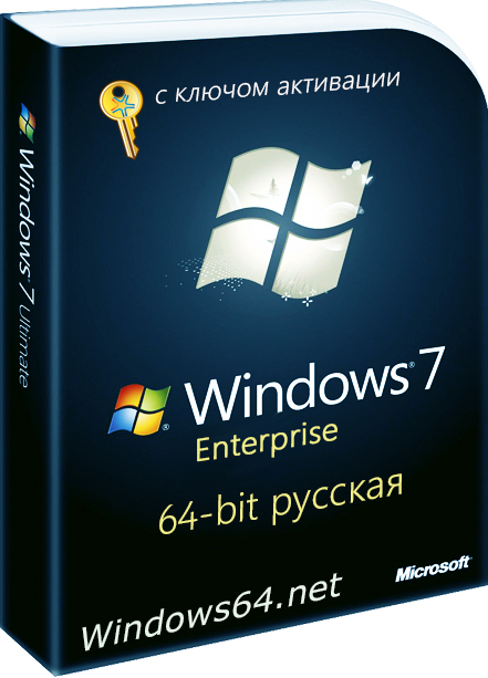 Windows 7 SP1 64bit 2020 Enterprise