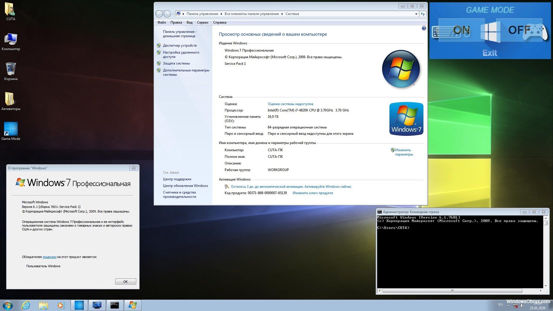 Windows 7 SP1 AIO 11in2 (x64) Preactivated …