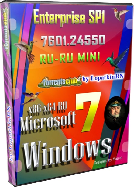 Windows 7 обновлённая Enterprise SP1 mini by Lopatkin