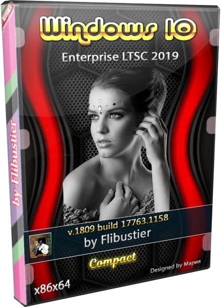 Корпоративная Windows 10 enterprise 1809 ltsc 2019 msdn