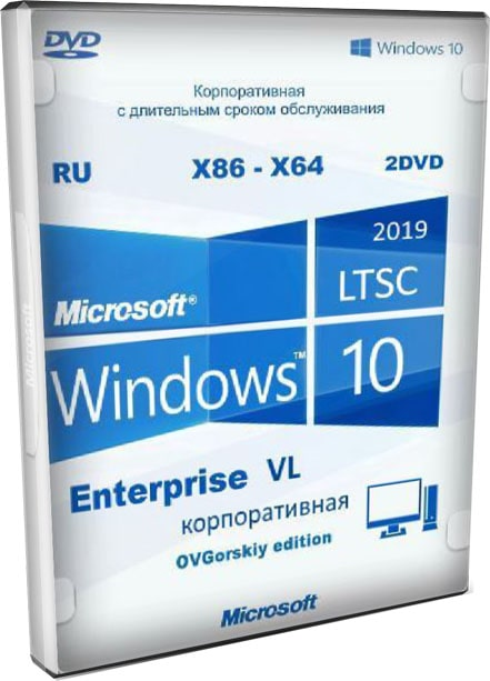 Windows 10 LTSC by Ovgorskiy 2020 64bit 32bit 1809